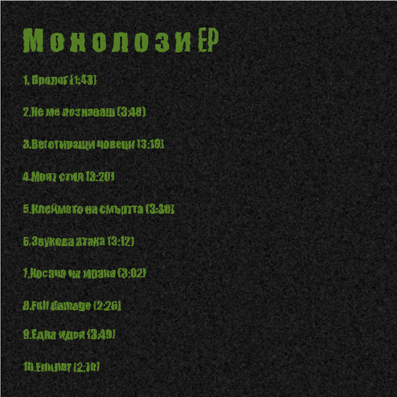 monolozi_back