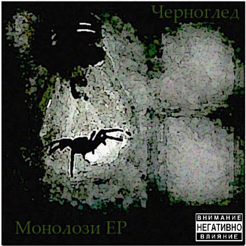 monolozi_front