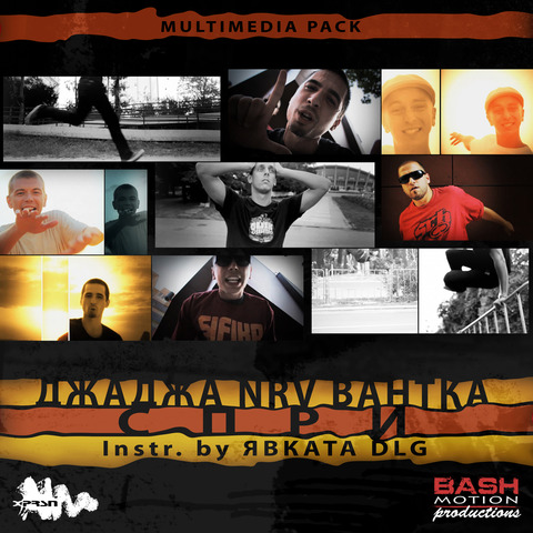 spri-multimedia-pack